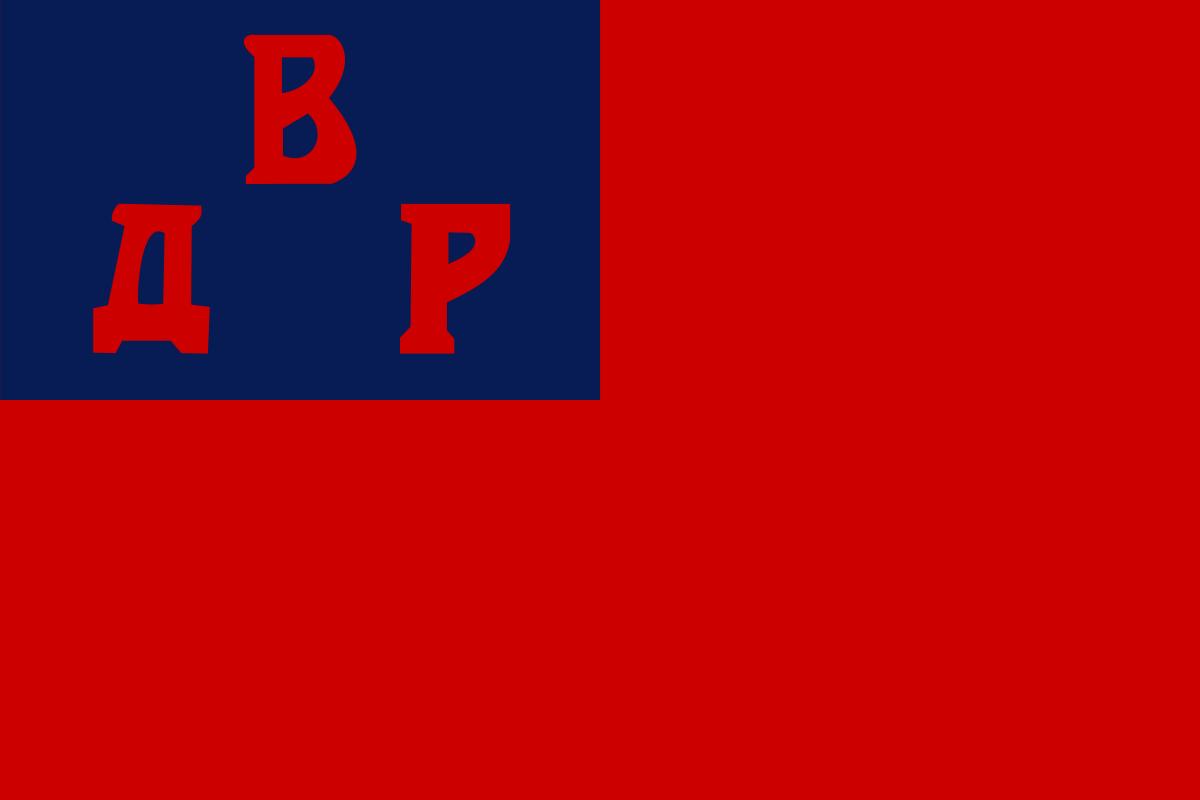 Флаг Дальневосточной народной республики - существовала в 1920-1922гг.